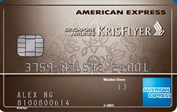 American-Express-KrisFlyer-Ascend