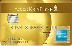American-Express-Krisflyer-Gold