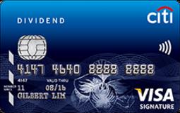 Citibank Dividend Card