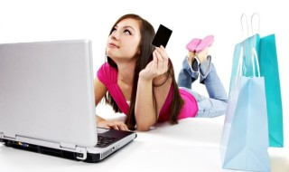 4 Sites for Great Online Shopping Deals