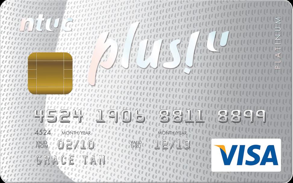 OCBC Plus VISA Card 1