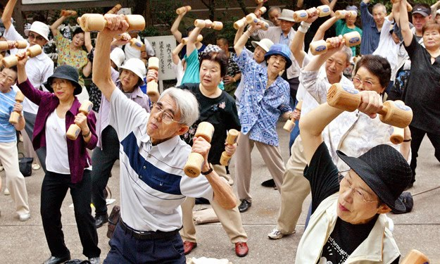 Japanese Centenarians