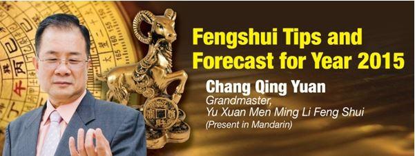 Grandmaster Chang