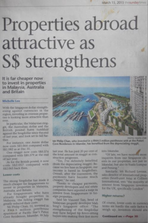 ST Article