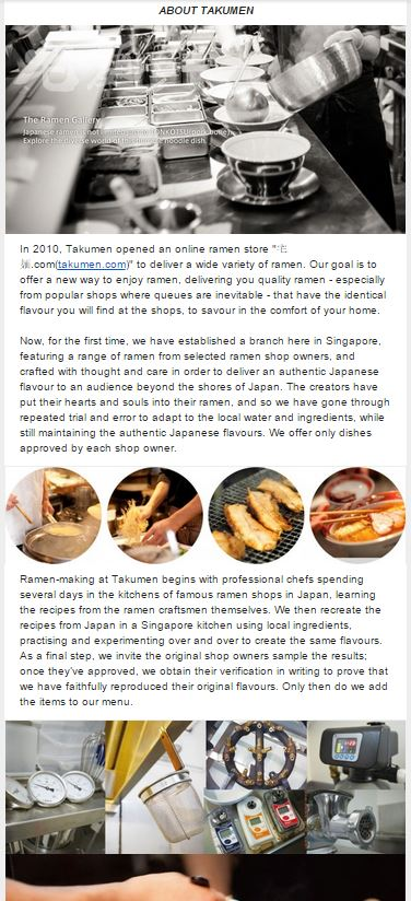 About Takumen