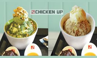 Chicken Up Promo 180415