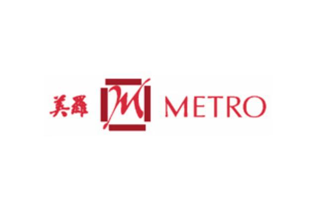 Metro Featured