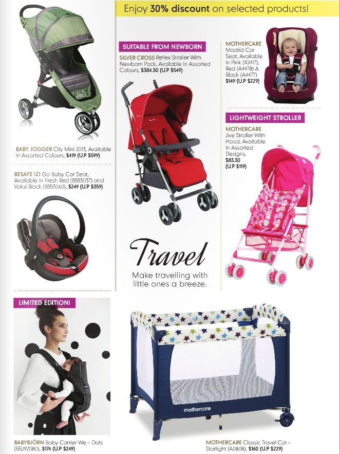 Mothercare promo 1