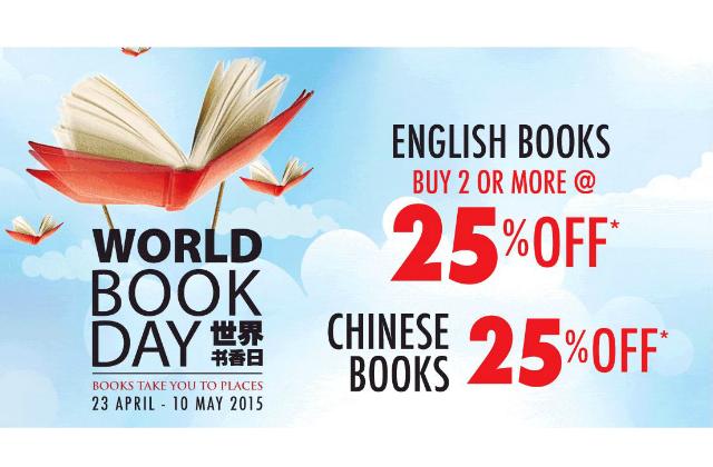World Book Day Popular