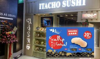 Itacho Sushi Scallop Festival