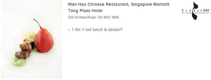 Wan Hao