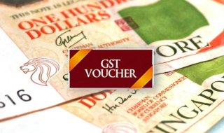 GST Voucher Featured