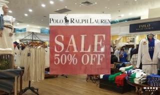 Polo Ralph Lauren Sale