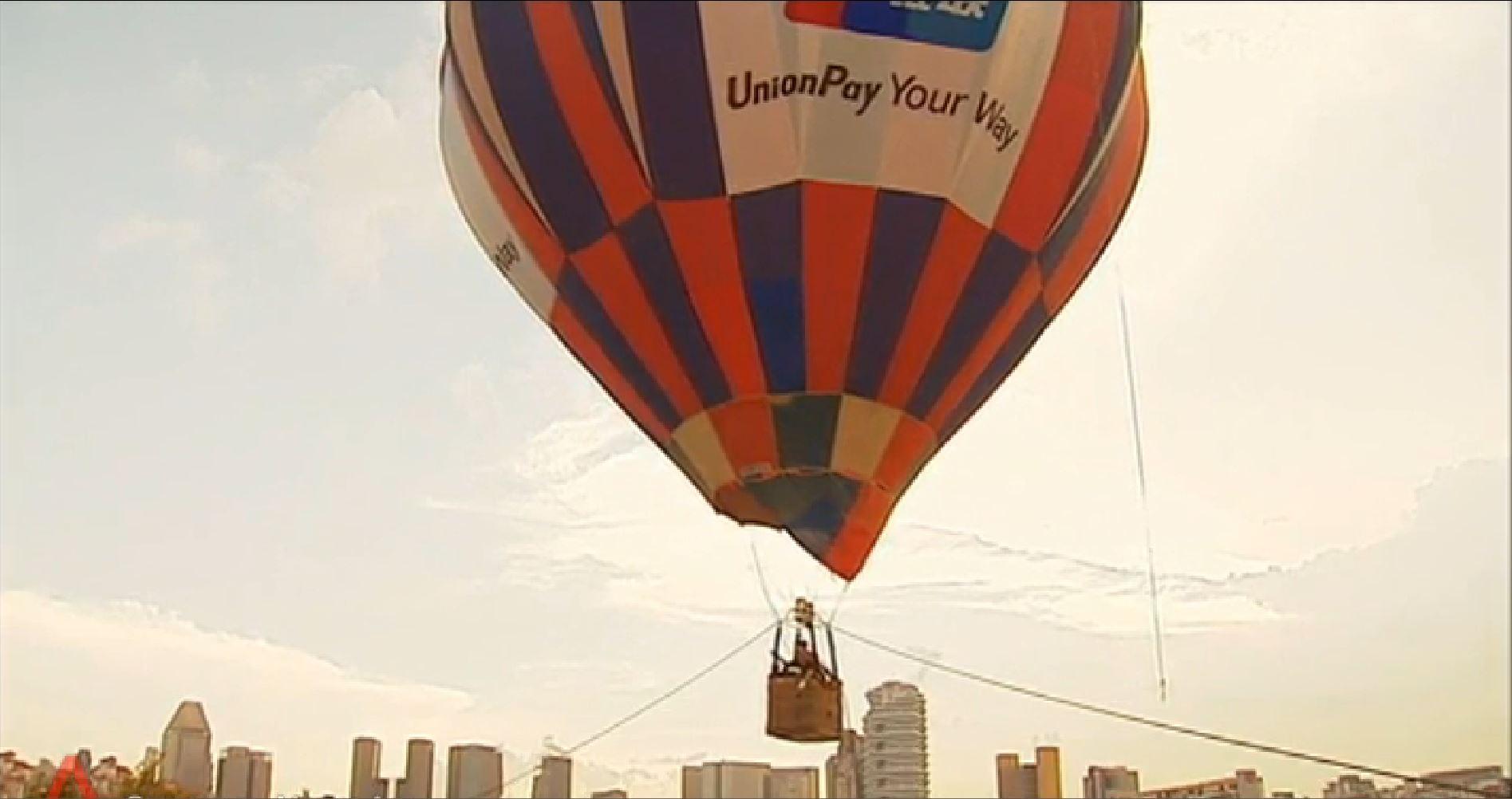 Sea games 2015 free hot air balloon rides at carnival 2 for Air balloon games