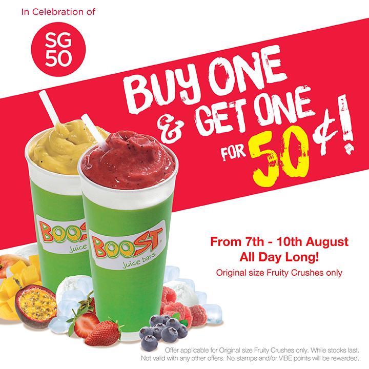 Boost Juice Bar Ad