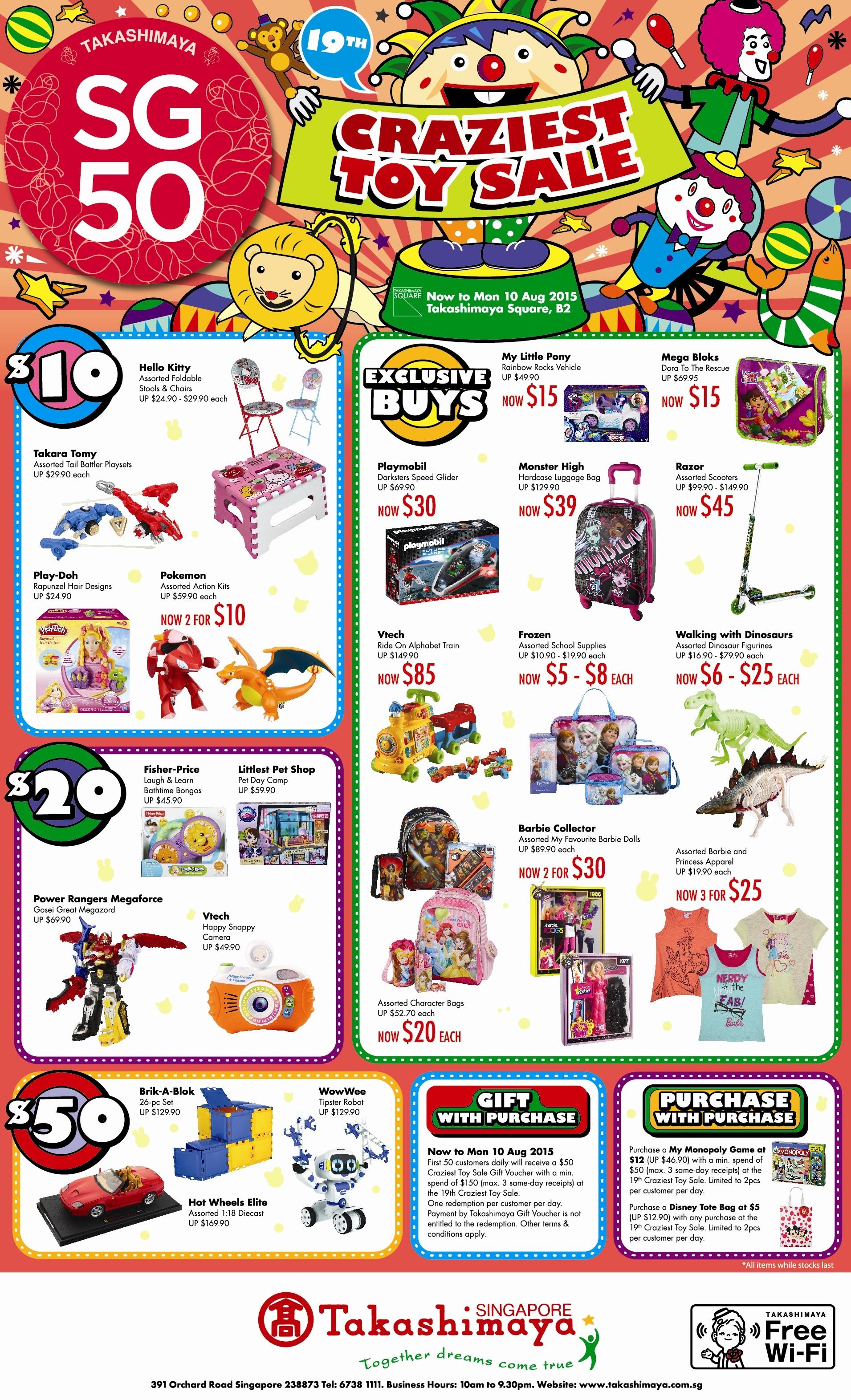 Craziest Toy Sale Ad 2