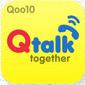 QTalk App