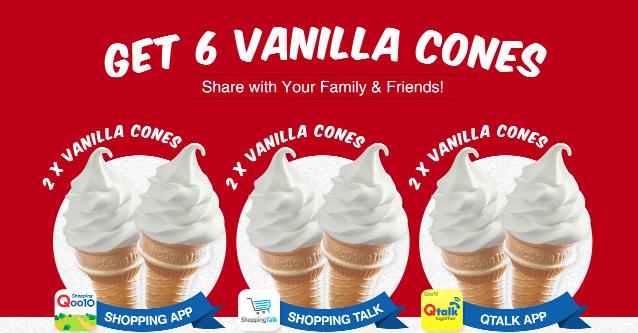 Qoo10 Vanilla App