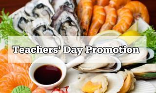 Teachers day promotion
