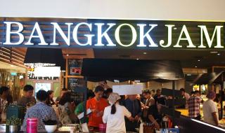 Bangkok Jam Groupon 3