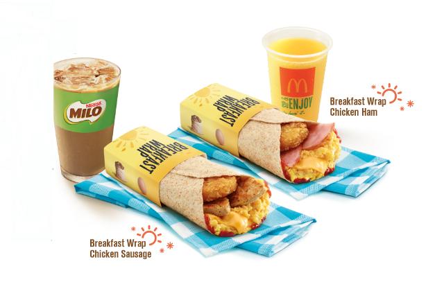 What time mcdonalds breakfast start singapore