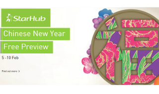 Starhub Free Preview Featured