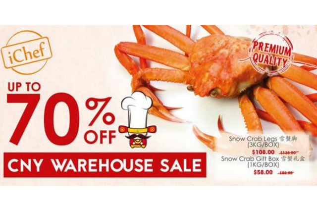 iChef: CNY Warehouse Sale - Up to 70% Off Frozen Seafood