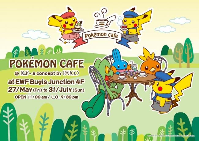 Pokemon Cafe Singapore Banner