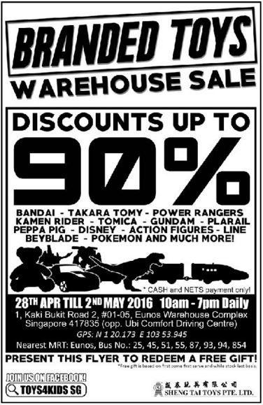 Branded Toys Warehouse Sale 2016