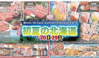 Meidiya early summer hokkaido fair