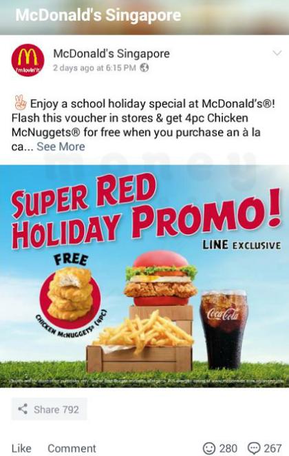 McDonalds Coupon