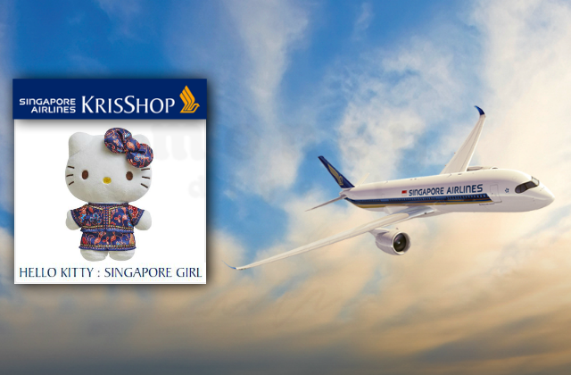 Singapore Airlines Hello Kitty