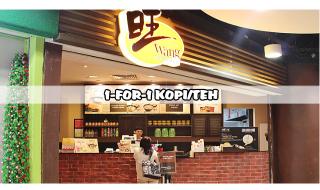 Wang Cafe 11 15 Jun