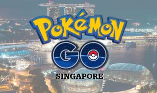 Pokemon Go Singapore 2