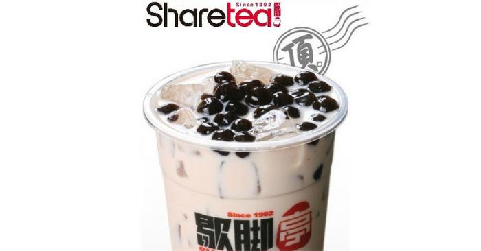 Sharetea: $1 Classic Pearl Milk Tea or Ume Plum Fruit Tea ...