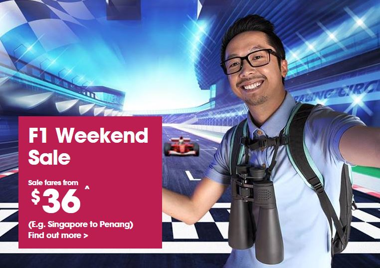 f1-weekend-sale