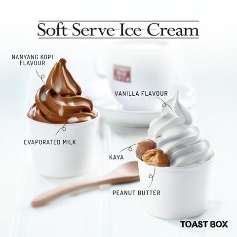 soft-serve