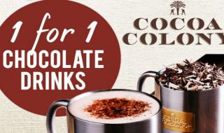 cocoa-colony-1for1