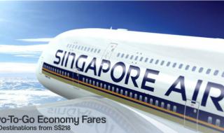 singapore-airlines-ttg