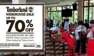 timberland-warehouse-sale-2016-md