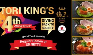 tori-king-ramen-promotion