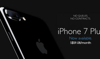 iphone-7-plus-5708