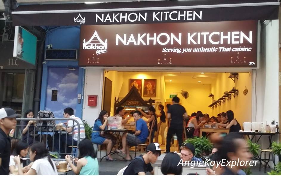Image Credits: hungrygowhere.com/singapore/nakhon-kitchen-hougang-tai-seng-upper-serangoon/photo/11a30300