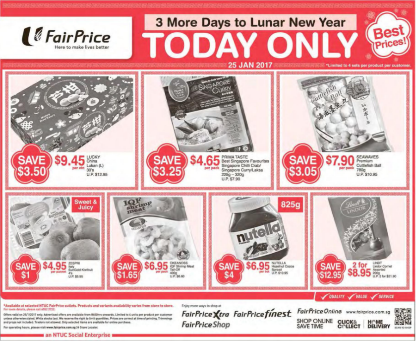 FairPrice Ad