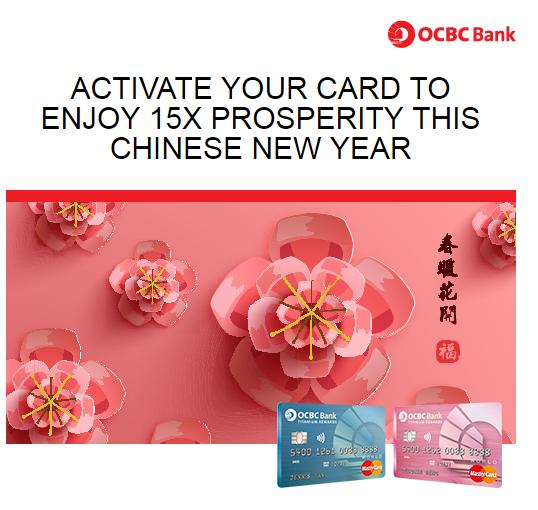 OCBC Card