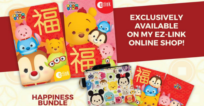 ez link introduces a pair of limited edition disney tsum tsum chinese new year ez link cards from 13 jan 17
