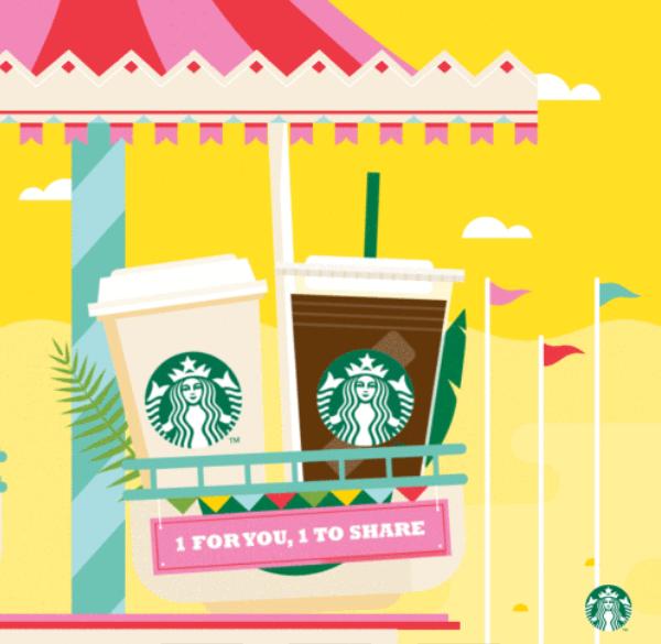 Starbucks 1 1 Share