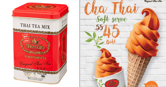 The Internet is going crazy over the new Cha Tra Mue (Thailand's Number One Tea Brand) soft-serve ice cream. Now available at two location.