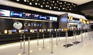 Cathay Promo 3
