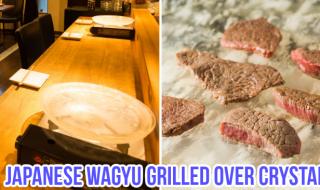 Japanese Wagyu